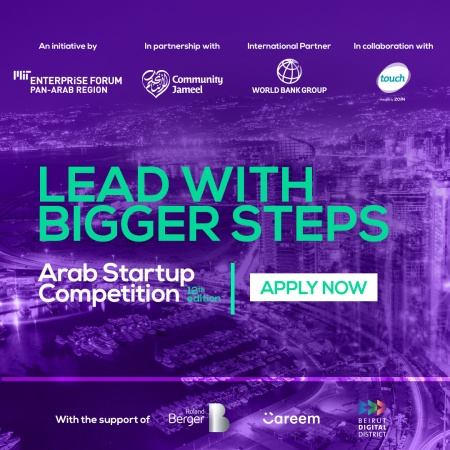 12th Arab Startup Competition Launches from Beirut