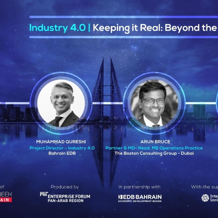 Industry 4.0 panel discussion | Innovation Forum 2018