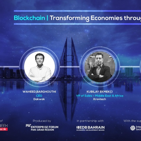 Blockchain panel discussion | Innovation Forum 2018