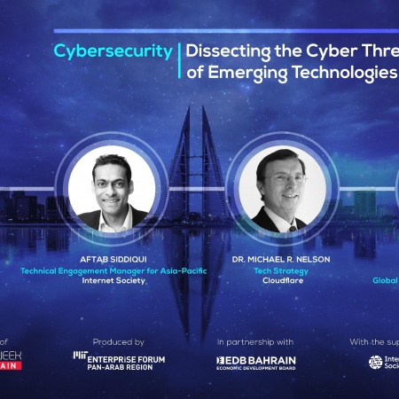 Cybersecurity panel discussion | Innovation Forum 2018