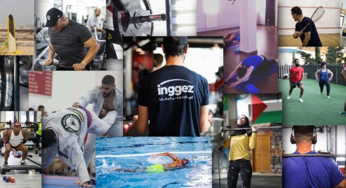 ​Ibtikar Fund Announces Investment in Inggez