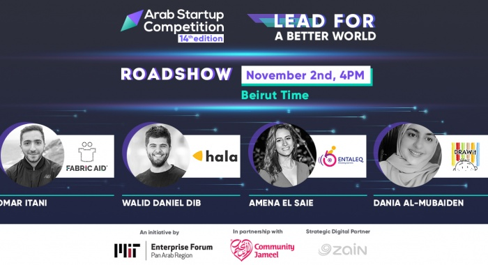 Arab Startup Competition Roadshow: Meet our Alumni #ASC2021